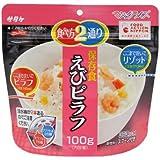 サタケ マジックライス 備蓄用 えびピラフ 100g×5個セット (防災 保存食 非常食)