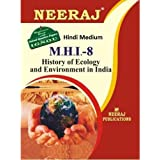 MHI8-History of Ecology & Environment (IGNOU help book for MHI-8 in Hindi Medium )