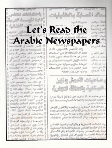 Let's Read the Arabic Newspapers by Howard D. Rowland (2008-08-25)