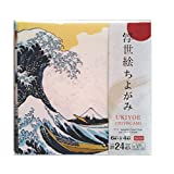 Japanese Origami Ukiyoe Chiyogami Fancy Folding Paper 24 Sheets