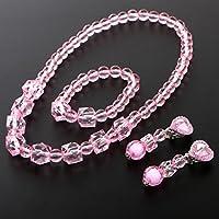 kilofly Princess Party Favor Jewelry Costume Set Girls Birthday Gift Value Pack TRTAZ11A