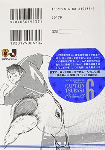 CAPTAIN TSUBASA GOLDEN-23 Vol.6 [ Shueisha Bunko ][ In Japanese ]