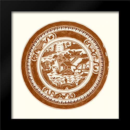 (Pagoda Earthenware II 15x15 Framed Art Print by Vision Studio)