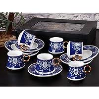 Gönül Porselen 6 Kişilik Kahve Fincan Takımı G1864