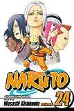 Naruto, , 1421518600