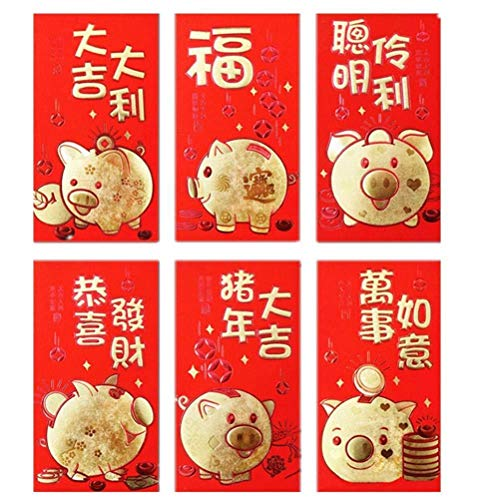 LIGONG 48PCS Chinese Red Envelopes 2019 Year of The Pig Lucky Money Envelope Red Packet for New Year, Random Delivery