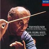 タンホイザー序曲~ワーグナー:管弦楽曲集