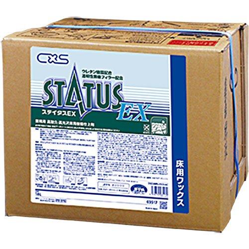シーバイエス ステイタスEX 18L 5箱セット B009GBFFGI