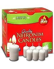 Ner Mitzvah Neironim Candles - Shabbat Votive Wax Candle - 24 Count