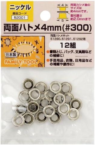 ファミリーツール(FAMILY TOOL) 両面ハトメ 4mm ニッケルメッキ 12組 52001