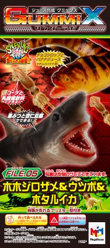 Juice mix synthetic group Wonder Lab FILE.05 great white shark and moray eel and squid (japan import) by Megahouse