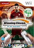 Winning Eleven Play Maker 2008 [Japan Import]
