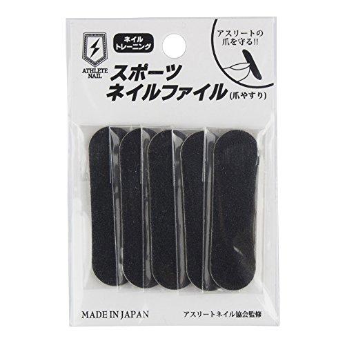 文明表面的なジュラシックパークアスリートネイル(Athlete Nail) スポーツネイルファイル 爪やすり 98572