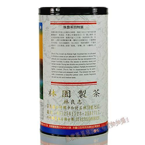 Premium Formosa Alishan Zhu Lu Dewdrop Tea Taiwan High Mountain Oolong Tea 250g Organic oolong Tea