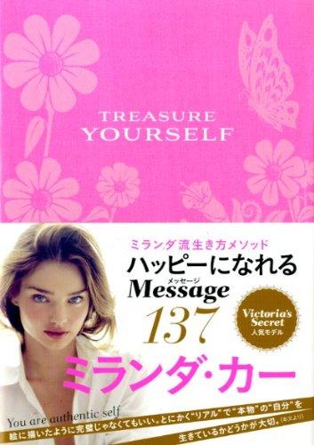 Download MIRANDA KERR [TREASURE YOURSELF] [JAPANESE EDITION] pdf