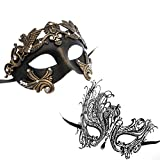 Roman Greek Emperor Masquerade Venetian Mask Black Dark Gold Series Couple Mask Sets (Gold7)