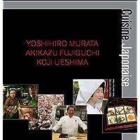 Voyage au Japon, cuisine japonaise