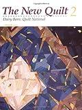 Dairy Barn Quilt National 1993, Dairy Barn Quilt National Staff, 1561580562