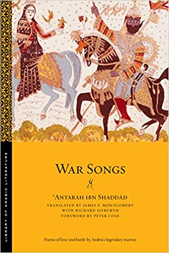 Amazon com: War Songs (Library of Arabic Literature) (9781479858798