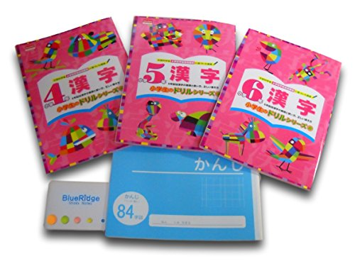 Japanese Kanji Work book Set 4th, 5th 6th grade, Japanese Kanji Practice Notebook 84 Squares, BlueRidge Original 5 Colors Sticky Notes - 4th Grade Set