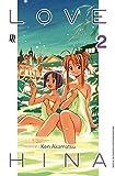 Love Hina Especial - Volume - 2 (Em Portuguese do Brasil)