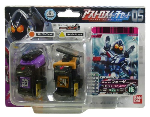 Kamen Rider Fourze Astro Switch Set 05