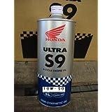 Honda(ホンダ) 2輪用エンジンオイル ウルトラ S9 SL 10W-30 4サイクル用 1L [HTRC3]