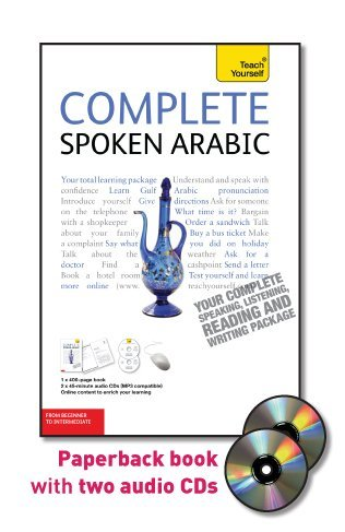 Complete Spoken Arabic of the Gulf (Book & CDs) (Teach Yourself)