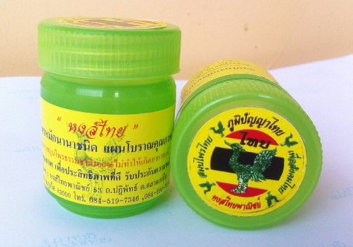 Hong Thai Traditional Thai Herbal Inhalant Sniff for Refreshing From Various Thai Herbs.