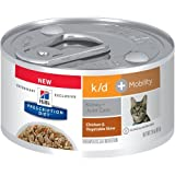 Hill's Prescription Diet k/d + Mobility Feline Chicken & Vegetable Stew Canned Cat Food 24/2.9 oz Review