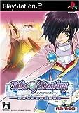 Tales of Destiny Director's Cut [Premium Box] [Japan Import]