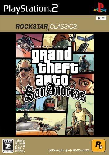 Grand Theft Auto: San Andreas (Rockstar Classics) [Japan Import] by Capcom: Amazon.es: Videojuegos