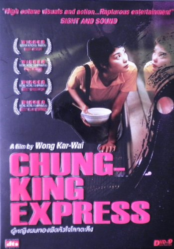 chungking-express-1994-classic-chinese-drama-eng-subs
