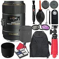 Sigma 105mm f/2.8 EX DG OS HSM Macro Lens For Nikon + Accessory Bundle