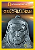 Forbidden Tomb Of Genghis Khan [DVD]