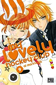 My lovely hockey club, tome 9 par Ai Morinaga