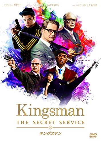 「キングスマン」の画像検索結果