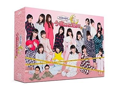 Amazon.co.jp | AKB48の今夜はお...