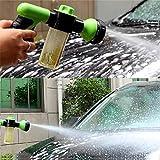 Cimiva 2017 New 24cm Multifunction Car Home Garden Foam Water Gun Car/Motor Washer Water Gun Portable high Pressure Car Wash Water Gun