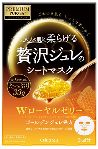 Premium Mask - Utena PREMIUM PUReSA Golden Jelly 3 Sheet Mask Royal Jelly 33g MADE IN JAPAN