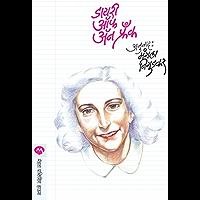 DIARY OF ANNE FRANK (Marathi Edition)
