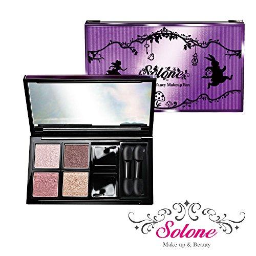 Solone Alice Flight of Fancy Series Make-up Box (7246-02Fancy Dream Garden)
