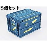 5個セット:JR貨物【18D形】コンテナ 電車グッズ