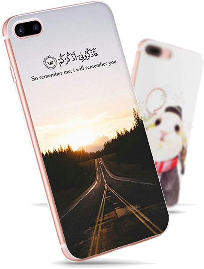 Coque pour iPhone Motif Coran Arabe for iphone 6 6s 8: Amazon.fr ...
