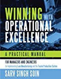 Winning with Operational Excellence, S. Singh Soin, 110532267X