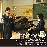 スギテツ・アカデミカ-10th Anniversary Premium Best Album-with 東京フィルハーモニー交響楽団-