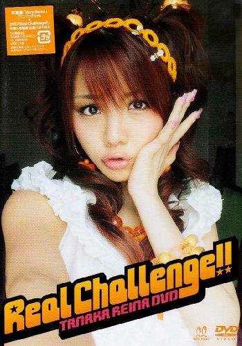 田中れいな Real Challenge!!