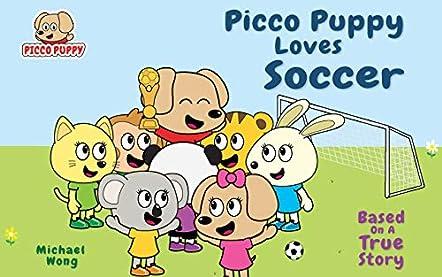 Picco Puppy Loves Soccer
