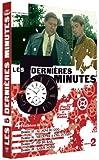 5 dernières minutes - Pierre Santini - Vol. 2