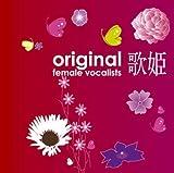 Original Female Vocalists by Utahime (2005-03-22)